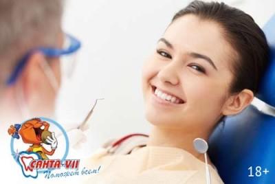 Лечение зуба по стоимости от 970 рублей!!!