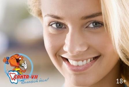 Профессиональная ультразвуковая чистка зубов + полирование и шлифовка со скидкой 65% в «Санта VII»